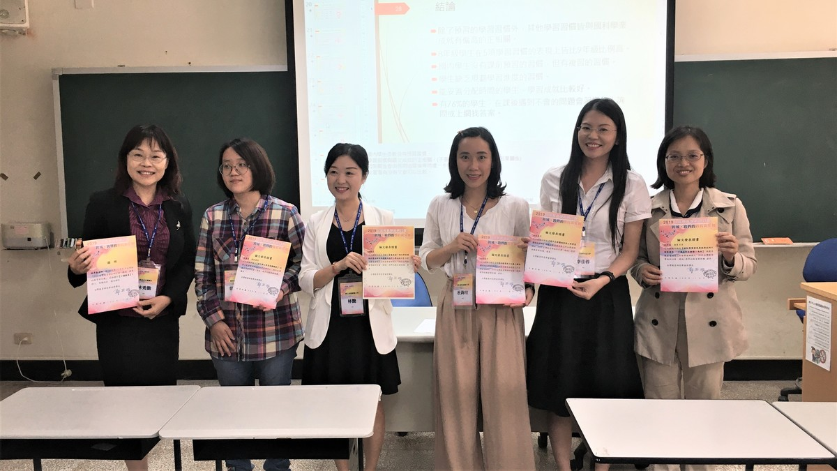 Congrats to our outstanding paper presenters <3